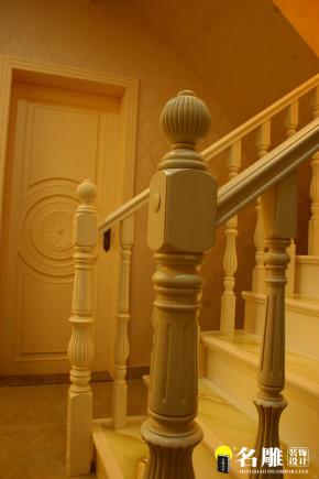 欧式 简欧 别墅 高富帅 白富美 别墅装修 楼梯图片来自名雕装饰设计在简欧风格-首府188平双层豪华别墅的分享