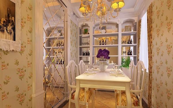 餐厅:利用厨房对称的墙面做出菱形四边倒角镜,两边树立欧式罗马柱,错落有致的酒柜无疑是餐厅的一大亮点。