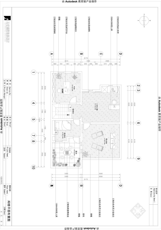 红杉溪谷 美式 简约 别墅 白领 收纳 80后 小资 户型图图片来自北京高度国际装饰设计在红杉溪谷美式别墅的分享