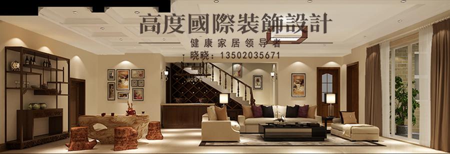 简欧 别墅 商业精英 其他图片来自大小姐在中惠团泊湾的分享