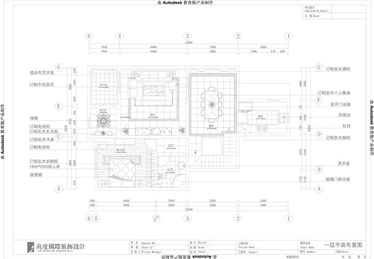 红杉溪谷 托斯卡纳 高度国际 欧式 别墅 三居 80后 小资 白领 户型图图片来自北京高度国际装饰设计在红杉溪谷300平托斯卡纳别墅的分享