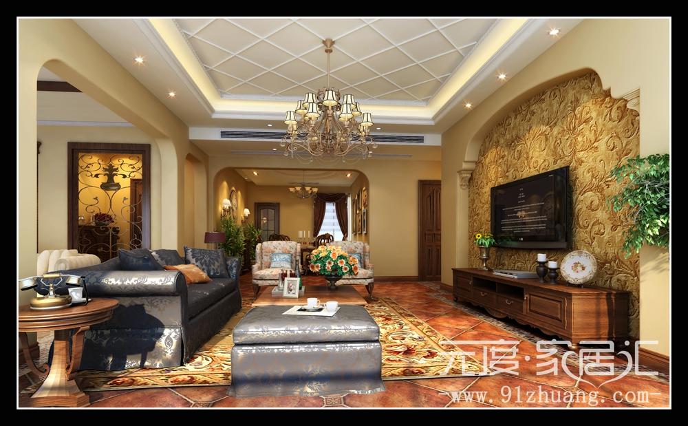 三居 欧式 美式 客厅图片来自室内设计装饰在新界美式风格装修案例的分享