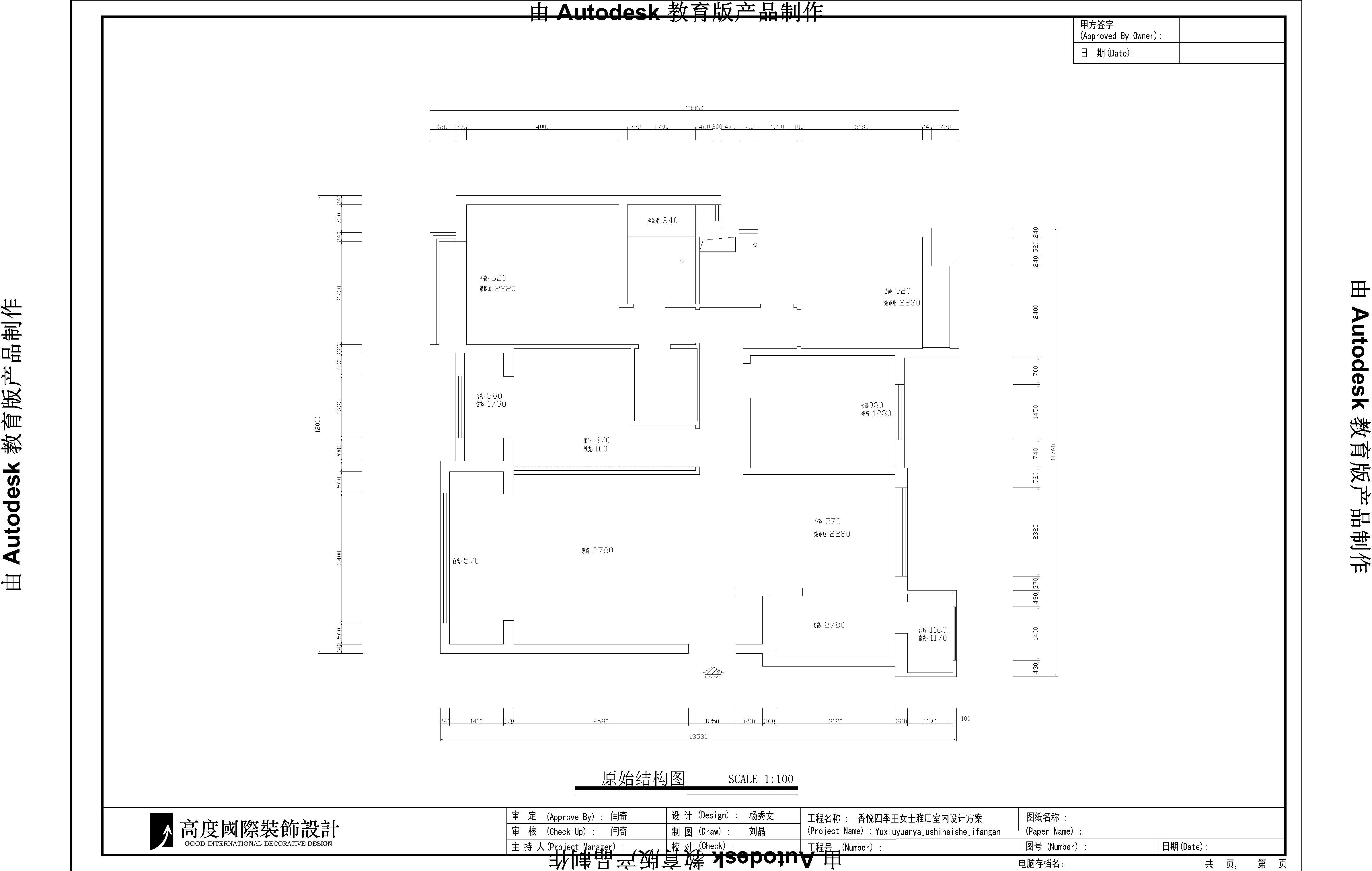 香悦四季 高度国际 欧式 简约 别墅 公寓 平层 白领 小资 户型图图片来自北京高度国际装饰设计在香悦四季简欧风格平层公寓的分享