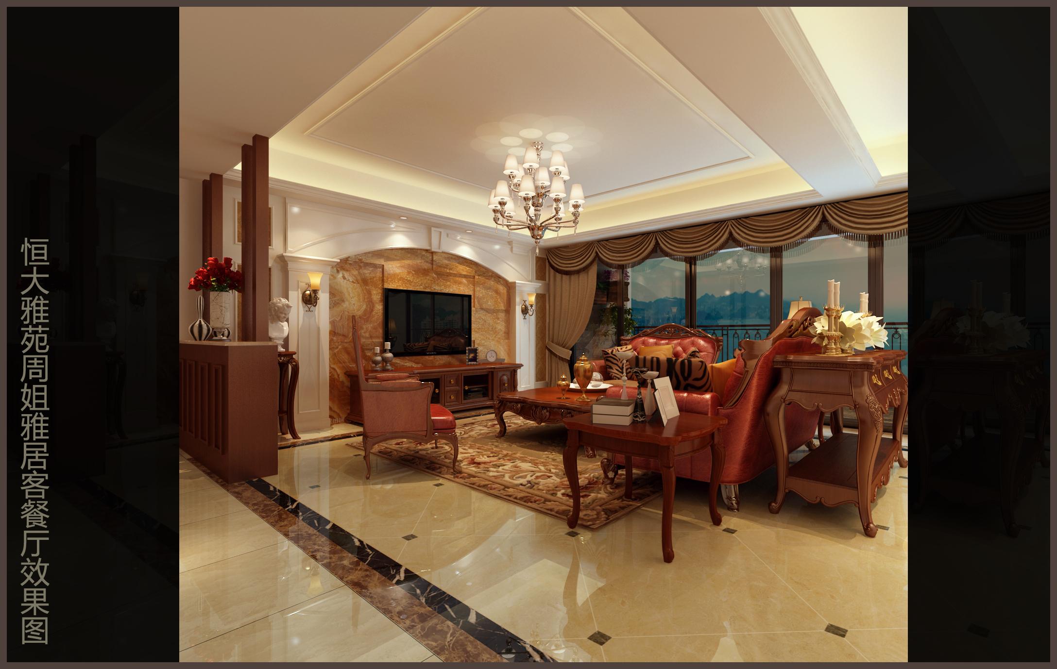 欧式 三居 卧室 客厅图片来自用户5017848653在恒大欧式的分享