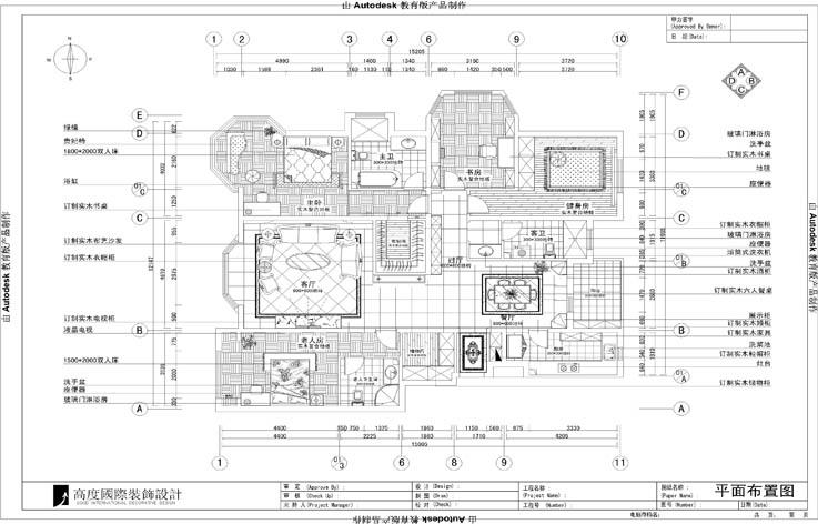 四居 简欧 白领 北京装修 高度国际 80后 小资 户型图图片来自高度国际装饰华华在用简单的线条勾勒出不简单造型的分享