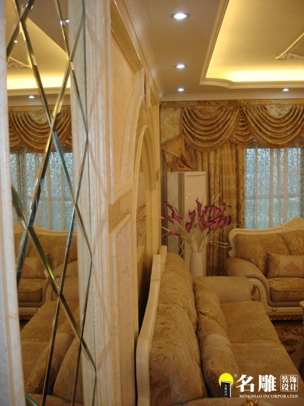 东方翠湖客厅沙发背景