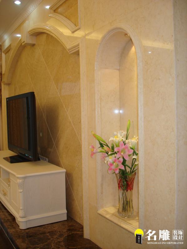 东方翠湖客厅电视背景