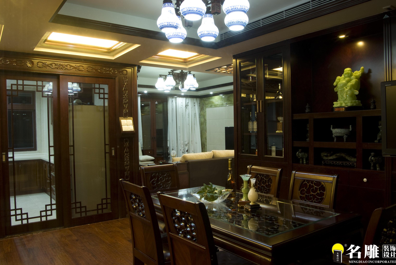 中式 三居 文艺青年 东方雅居 名雕装饰 东方尊峪 餐厅图片来自名雕装饰设计在现代中式-200平三居室东方雅居的分享