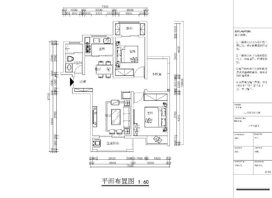 简约 三居 瀚海泰苑 户型图图片来自郑州实创装饰-杨淑平在瀚海泰苑-90平-简约风格的分享