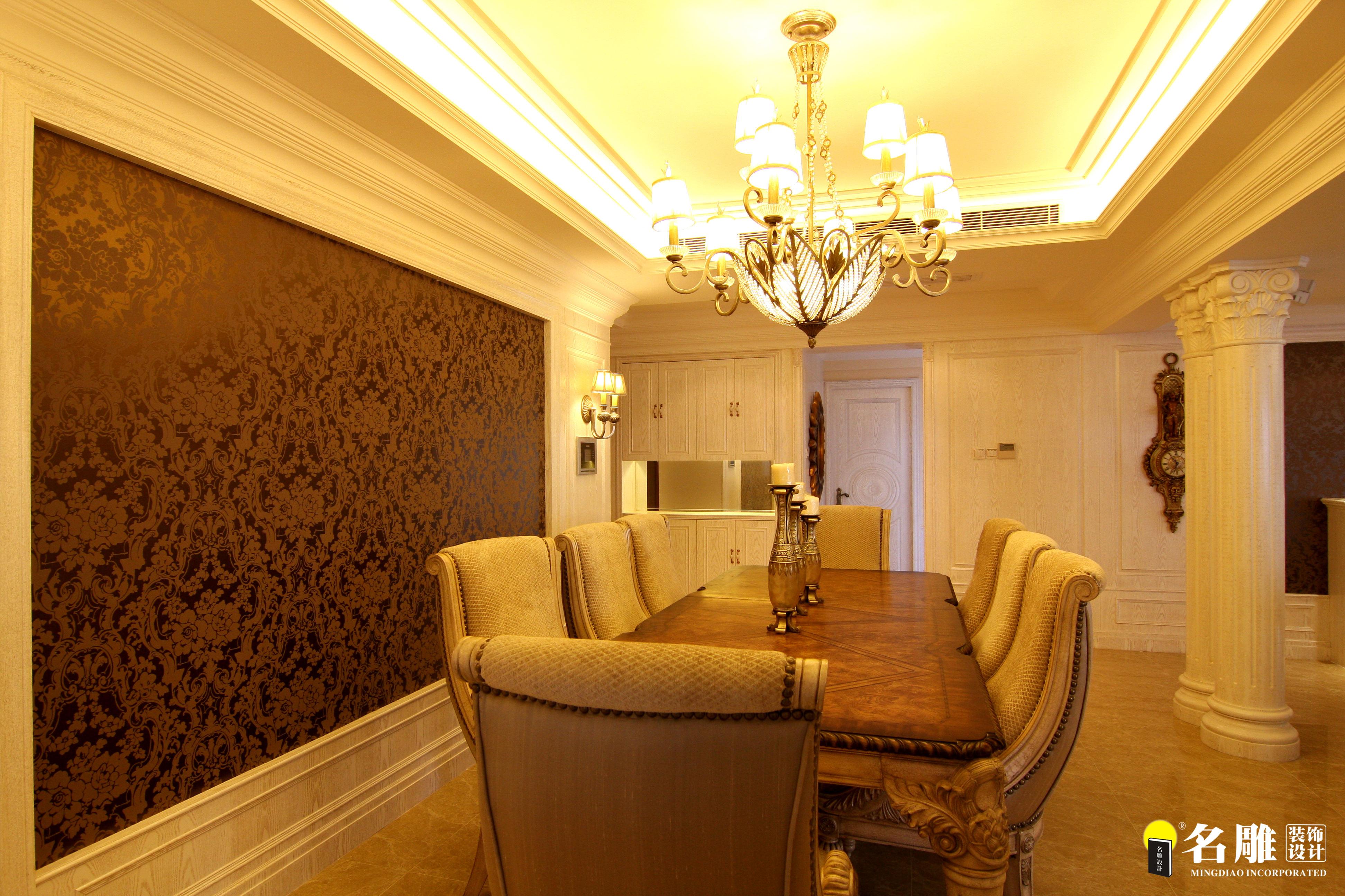 欧式 三居 高富帅 中信红树湾 名雕装饰 白富美 奢华家居 餐厅图片来自名雕装饰邓工在欧式风格-160平三居室奢华家装的分享