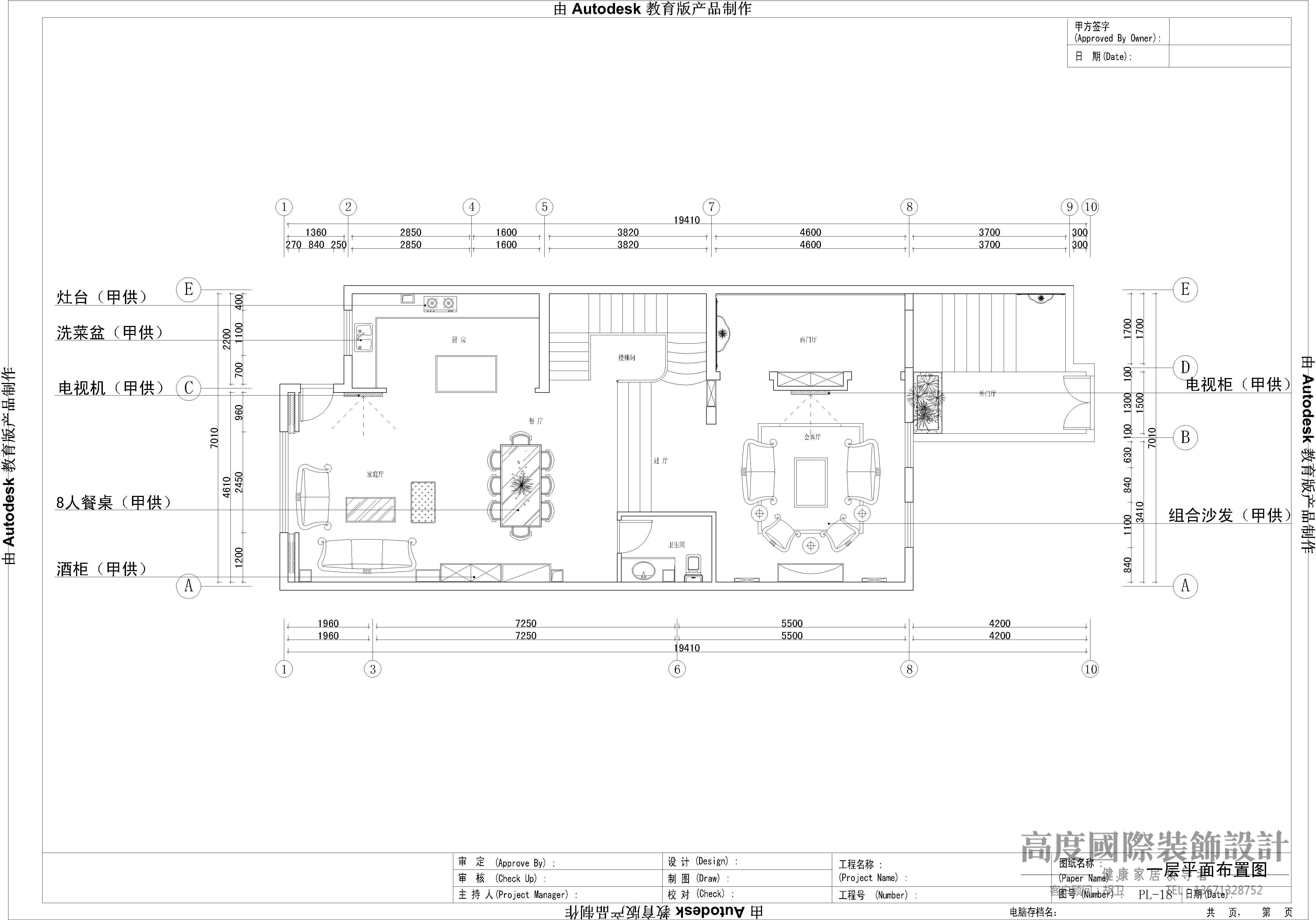 别墅 托斯卡纳 效果图 设计案例 户型图图片来自高度国际设计装饰在阿凯笛亚托斯卡纳设计案例的分享