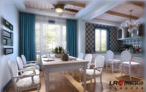 87平 二居 白领 80后 舒适 小清新 地中海 温暖 餐厅图片来自朗润装饰工程有限公司在87平白领小清新温暖舒适地中海风的分享