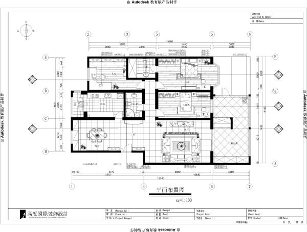 这套户型的亮点就是旧房改造工程,一层带花园,充分使用花园的空间来增加储物空间。