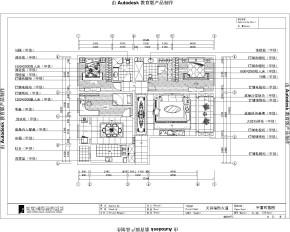新古典 高度国际 三居 公寓 白领 80后 小资 婚房 小清新 户型图图片来自北京高度国际装饰设计在天润福熙大道新古典公寓的分享
