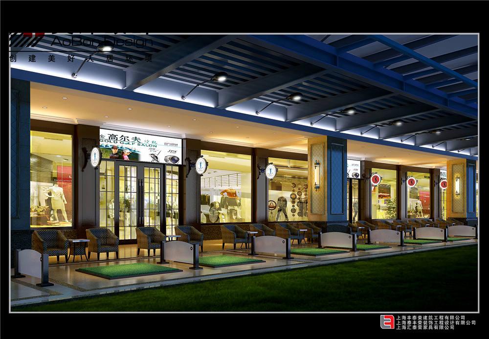 商业空间 高尔夫 会所装修 奥邦装饰 朱勇作品 其他图片来自奥邦装饰朱勇在工装案例高尔夫会所的分享