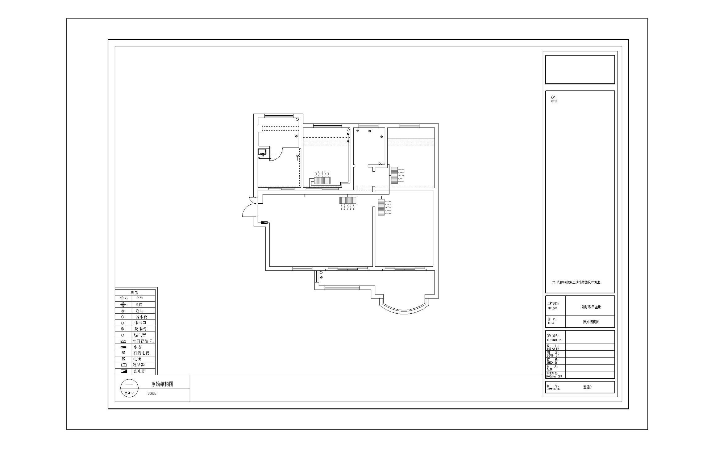欧式 简欧风格 和平盛世 三居 户型图图片来自合肥川豪装饰装修在和平盛世109平米简欧风格的分享