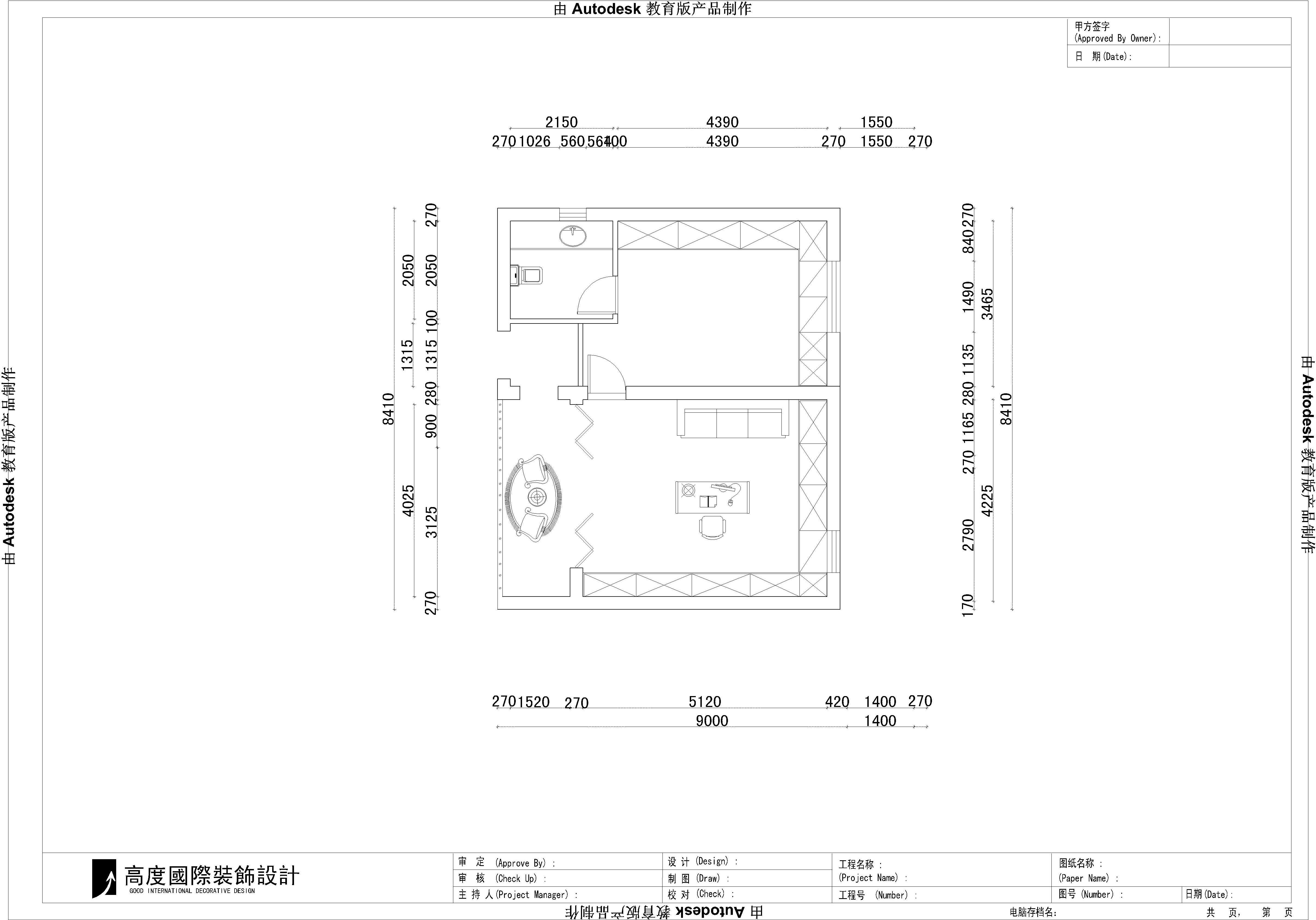 简约 现代 高考 二居 三居 白领 温馨 舒适 户型图图片来自高度国际装饰刘玉在大宁山庄----阁楼的利用的分享