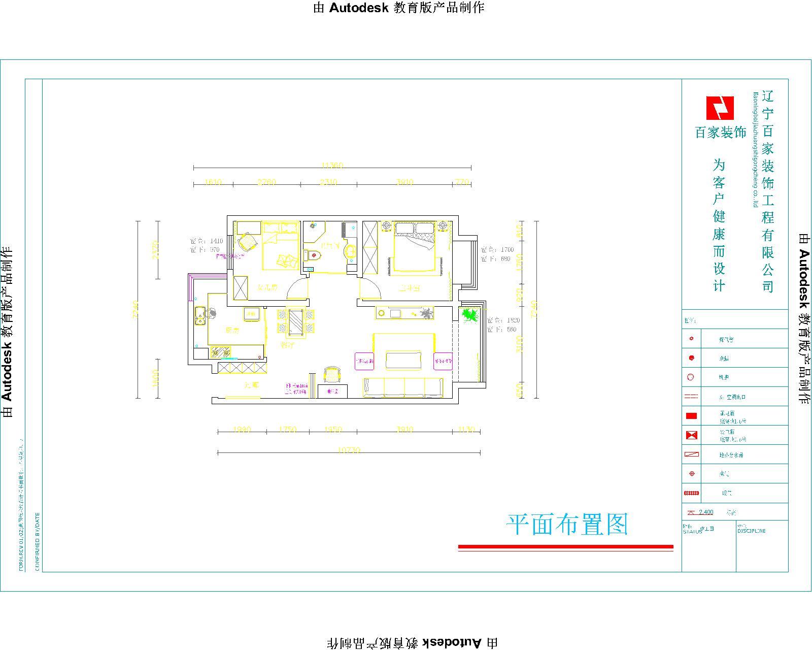简约 三居 户型图图片来自百家设计小刘在华润置地广场104平的分享