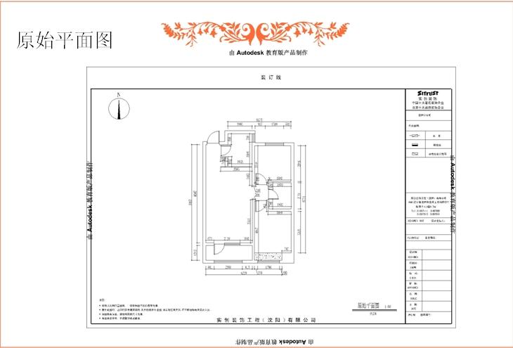 欧式 户型图图片来自实创装饰豆芽菜在金地檀溪-88平的分享