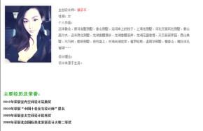 简约 现代 三居 二居 白领 80后 高度国际 东湖湾 白富美 其他图片来自北京高度国际装饰设计在东湖湾简约公寓的分享