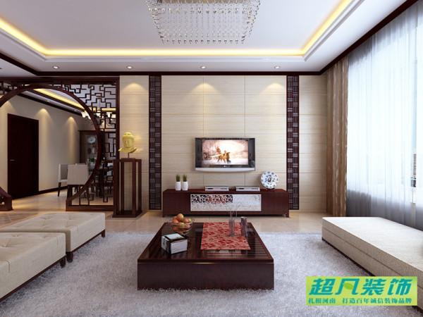 尚书苑135平三室新中式效果图