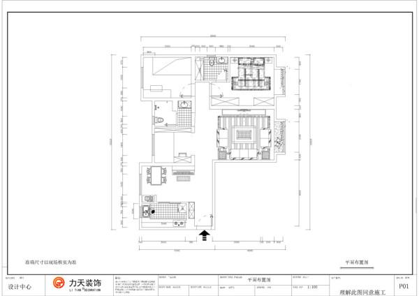 户型分析:     本户型是北宁湾3室2厅2卫1厨140平米的房子,打开入户门即见一条很长的玄关,玄关的左侧是厨房和餐厅区,右侧是客厅区。下面是客卫生间和主卧卫生间再次就是主卧室,