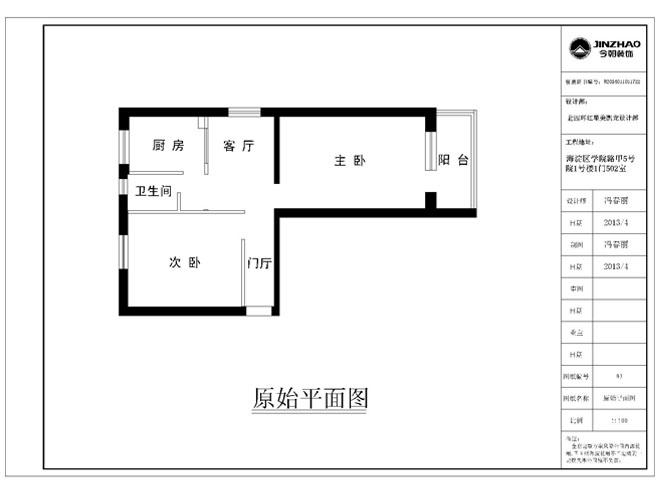 中式风格 学院路 老房改造 今朝装饰 两居室装修 户型图图片来自北京今朝装饰在中式风格装修---海淀区学院路的分享