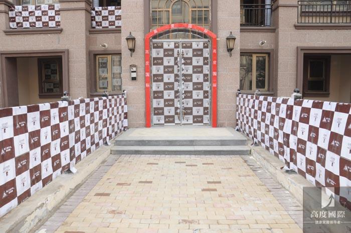 鲁能七号院 正在施工中 高度国际 希文欧式 260平米 其他图片来自高度国际装饰宋增会在鲁能七号院 正在施工中……的分享