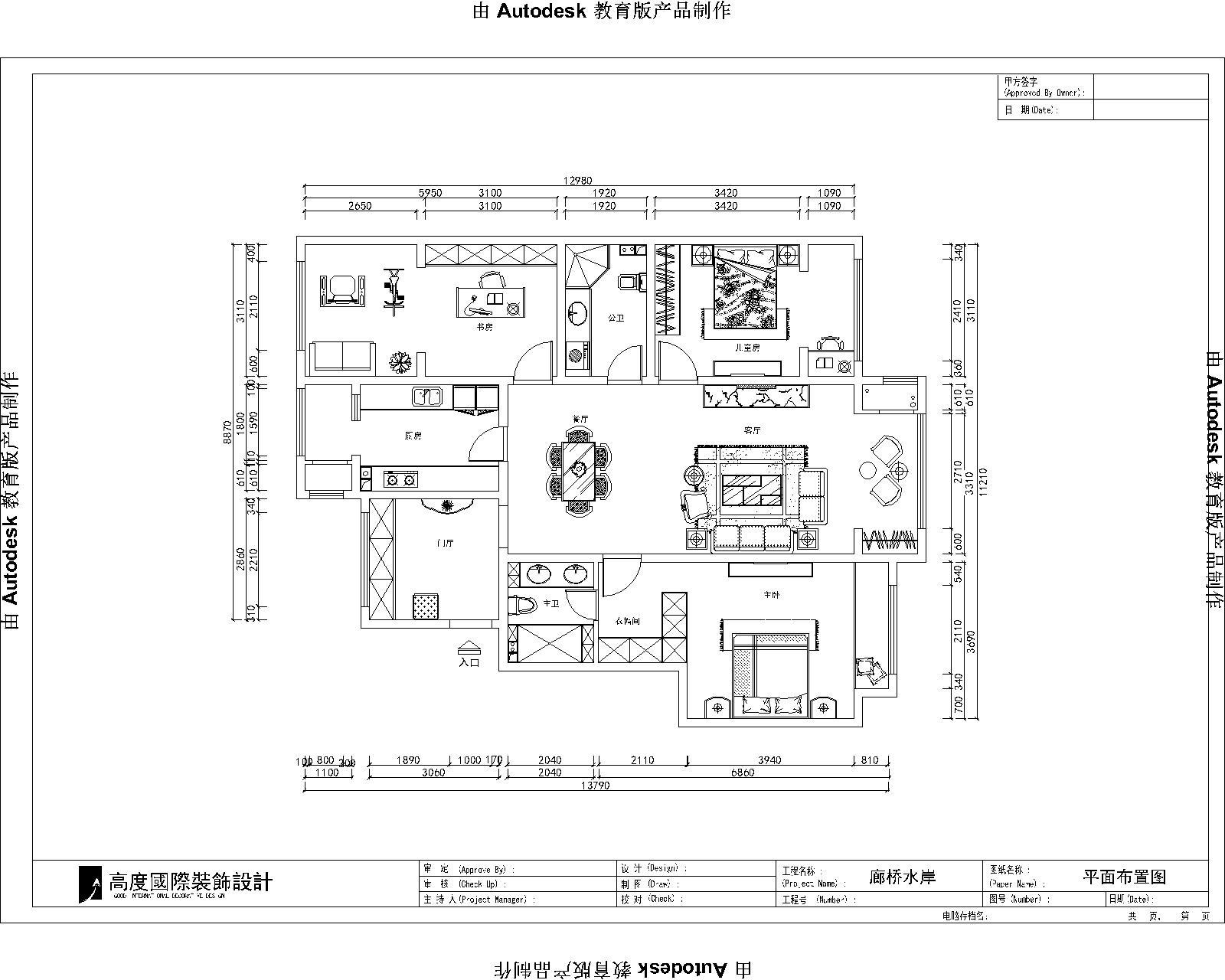 简约 二居 三居 白领 温馨 舒适 户型图图片来自高度国际装饰刘玉在金科廊桥水岸----现代简约的分享