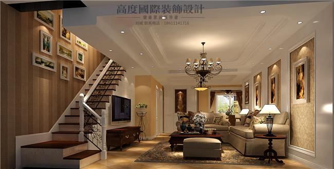 美式 简约 四居 别墅 楼梯图片来自高度国际装饰设计刘威在裕祥花园四室两厅美式简约的分享