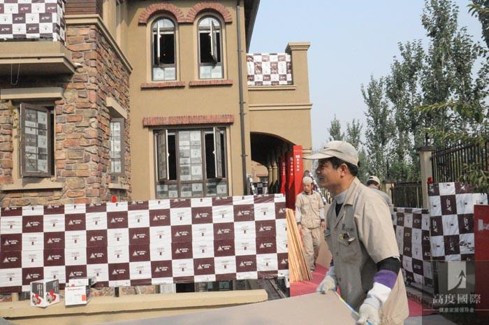 龙湖 香醍溪岸 高度国际 希文 300平米 其他图片来自高度国际装饰宋增会在龙湖香醍溪岸 正在施工中……的分享