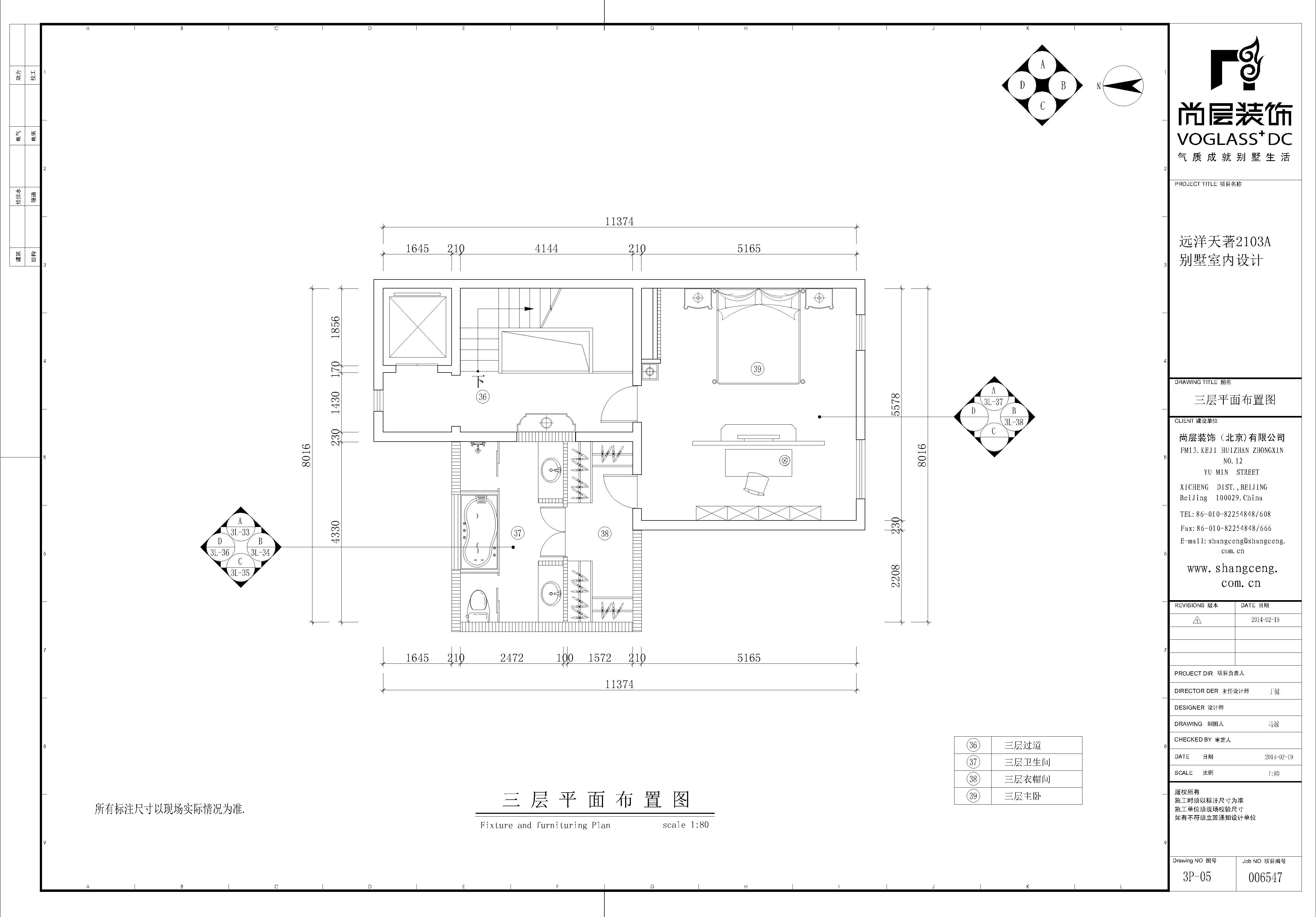 后现代 别墅装修 别墅设计 尚层装饰 户型图图片来自尚层别墅装饰在以黑白的经典,缔造奢华的分享