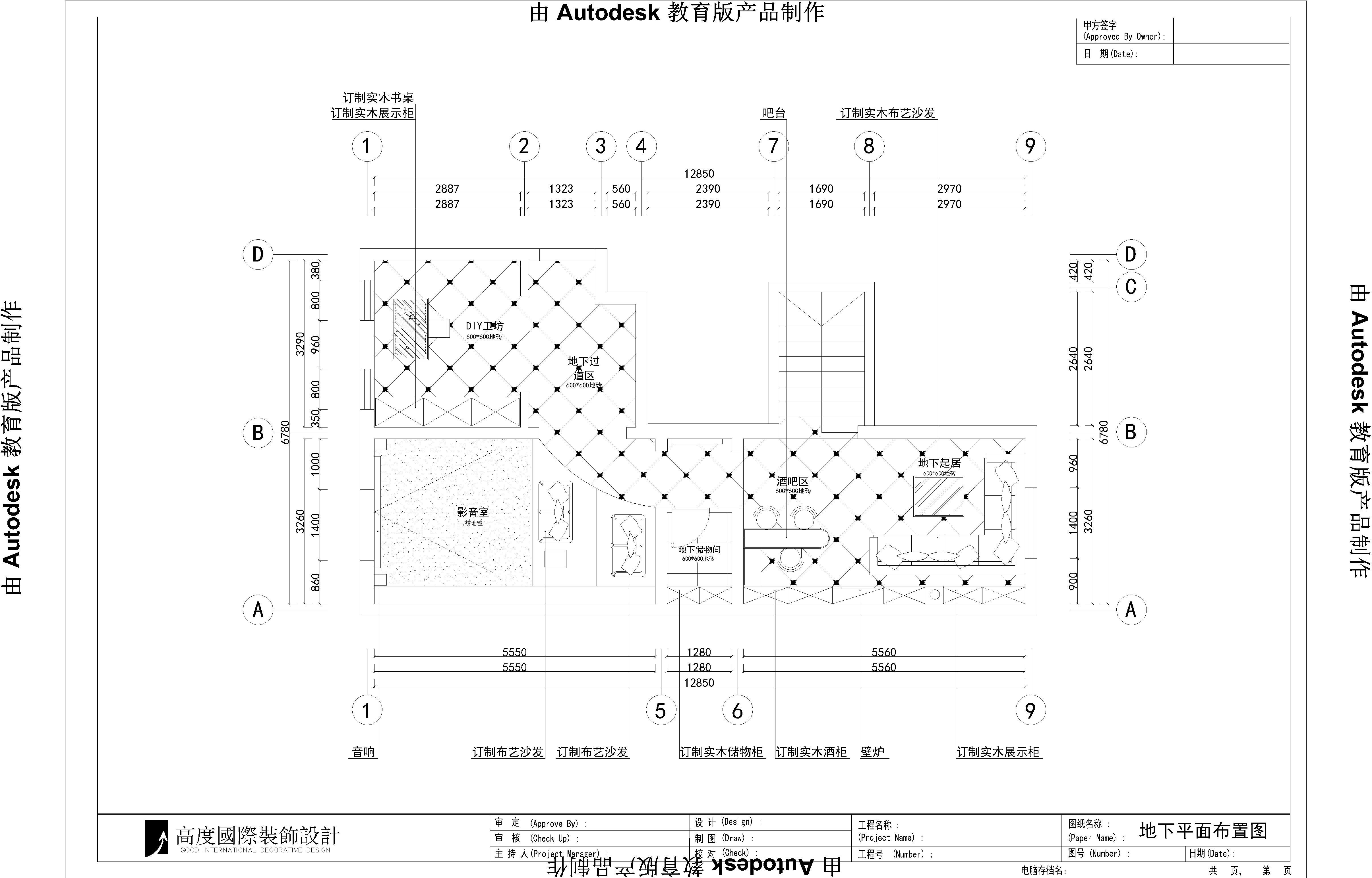 简欧灯光 三居 公寓 简约 欧式 北京装修 高度国际 装修报价 户型图图片来自高度国际装饰华华在金地仰山简欧风格的分享