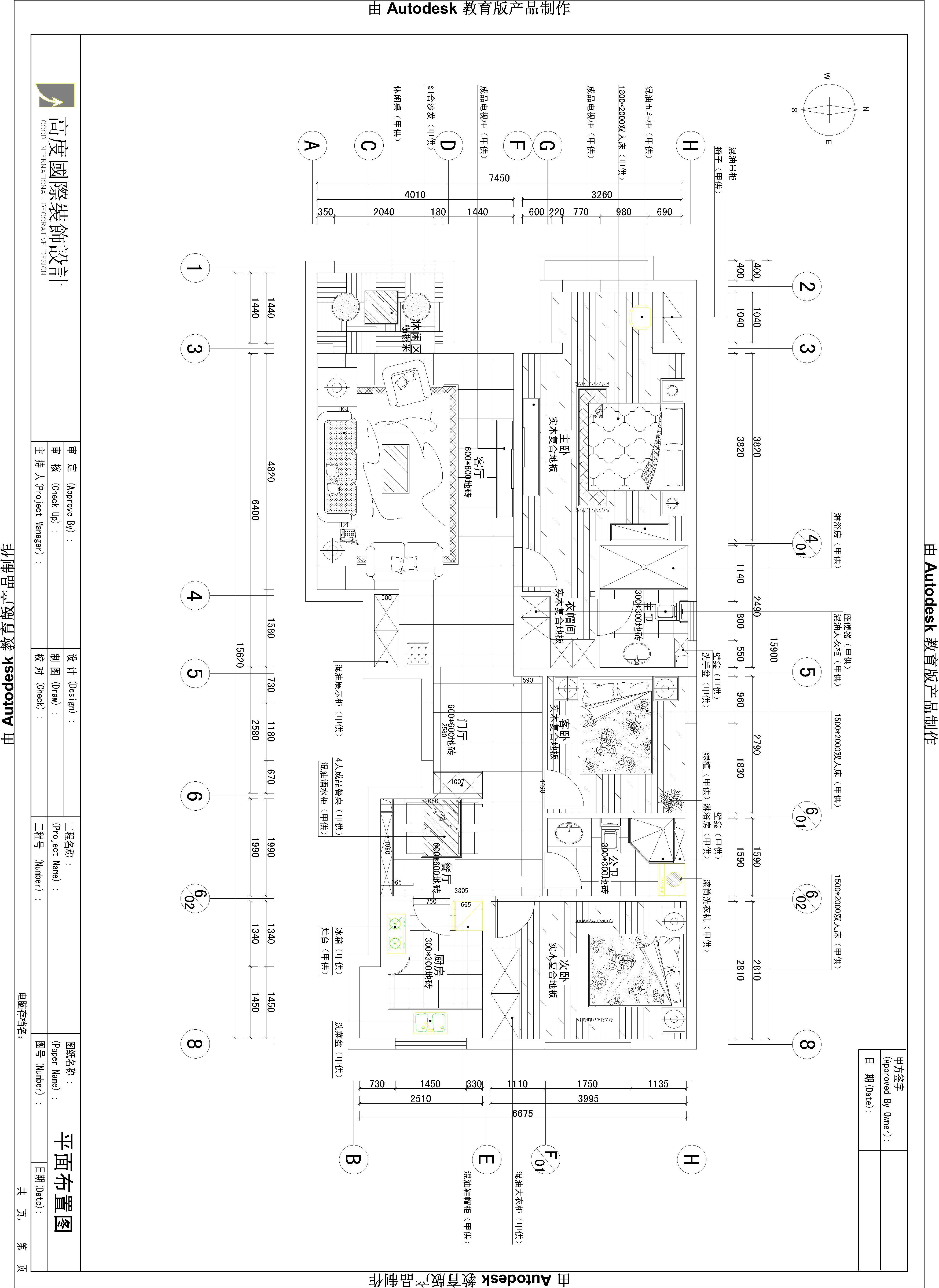现代 简约 金谷香郡 高度国际 三居 80后 白领 时尚 婚房 户型图图片来自北京高度国际装饰设计在金谷香郡现代时尚的分享