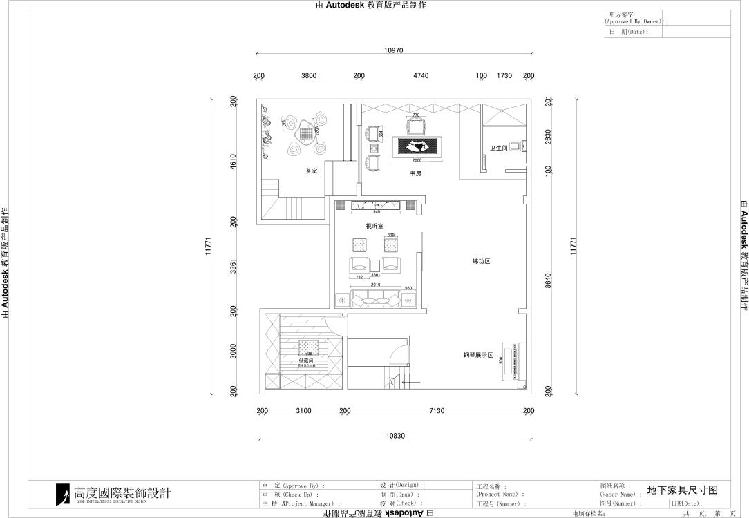 简约 欧式 80后 白领 小资 户型图图片来自沙漠雪雨在鲁能七号院210㎡简欧公寓的分享