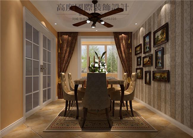 美式 简约 四居 别墅 餐厅图片来自高度国际装饰设计刘威在裕祥花园四室两厅美式简约的分享