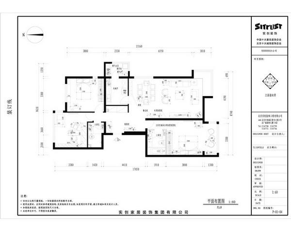 混搭 三居 白领 收纳 80后 小资 户型图图片来自实创装饰百灵在咖啡色调装修121平米领秀新硅谷的分享