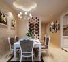 餐厅 灵动柔媚 餐厅的地面拼花,墙面挂饰,顶面造型与灯具,无不与客厅形成呼应,吊顶改造成花型,用来搭配简欧风格的皮质雕花餐桌椅;