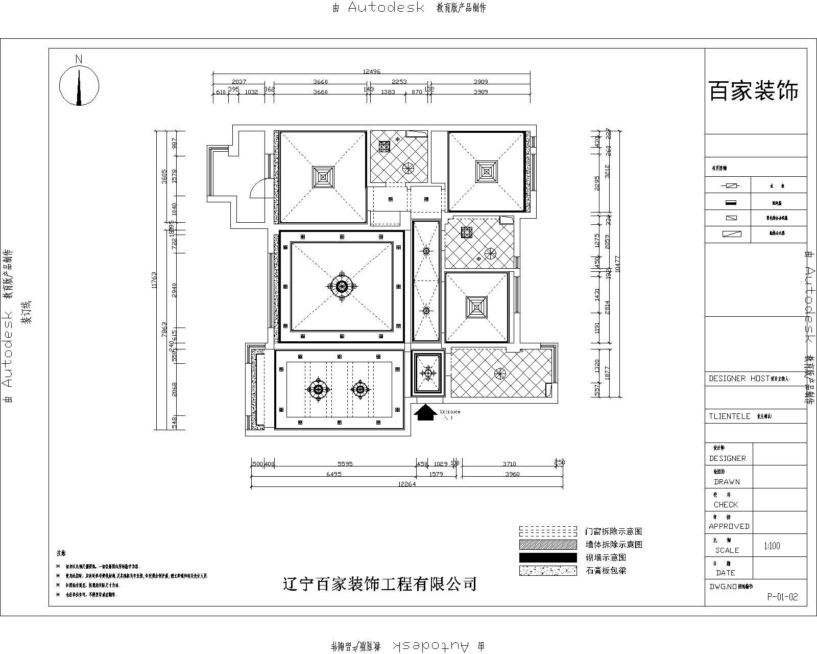 二居 中式 万科四季 客厅装修 沈阳装修 户型图图片来自百家装饰小姜在万科四季花城-中式家居的分享