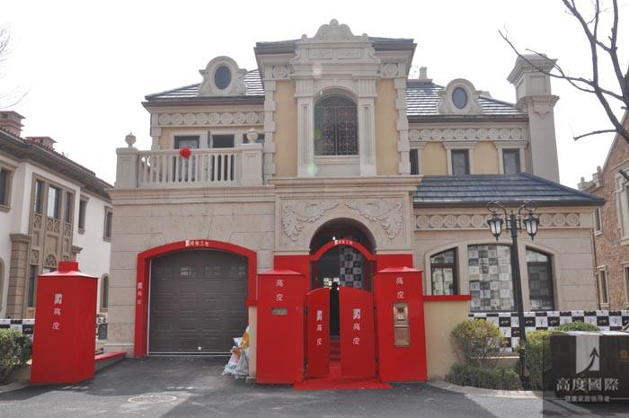 中海尚湖 别墅 法式 高度国际 希文 其他图片来自高度国际装饰宋增会在中海尚湖 前期……的分享