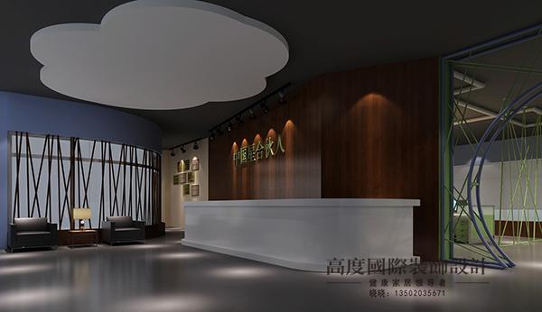 现代 办公空间 年轻人 其他图片来自天津高度国际装饰设计在中国星合伙人的分享