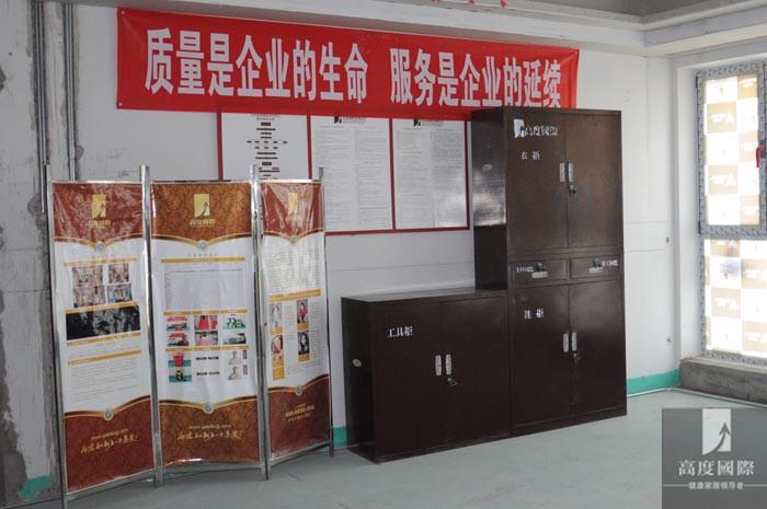 中粮祥云 正在施工中 高度国际 希文 欧式 其他图片来自高度国际装饰宋增会在中粮祥云 欧式 正在施工中……的分享