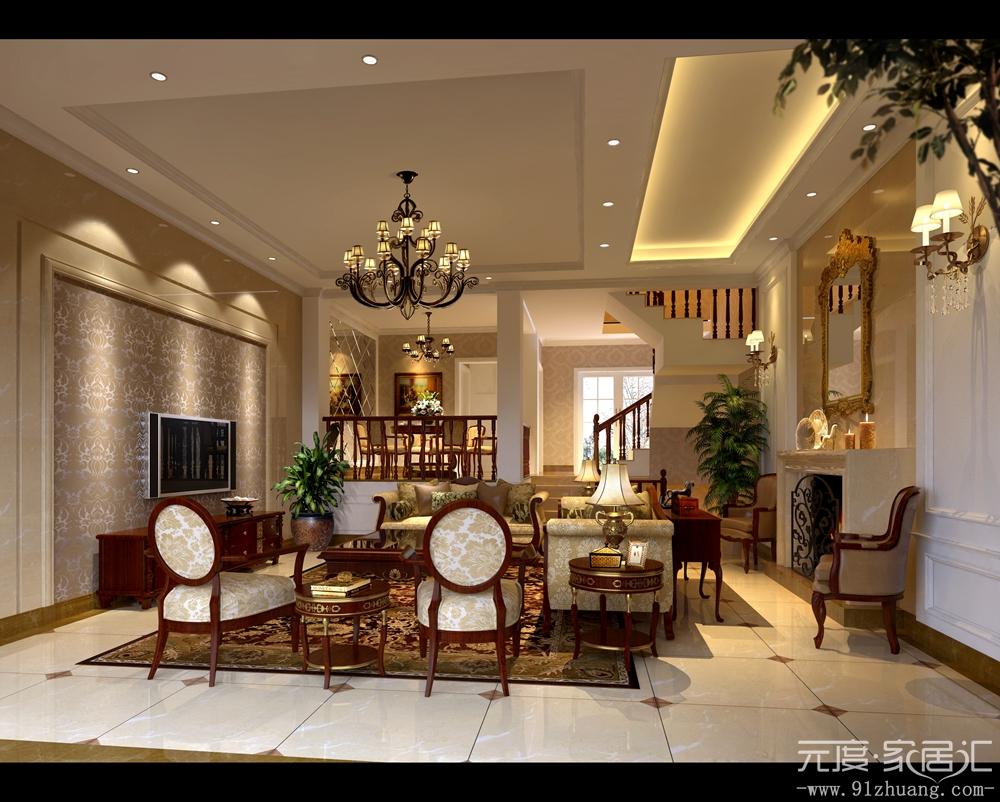 欧式 简约 混搭 别墅 美式 客厅图片来自室内设计装饰在美式风格别墅装修案例的分享