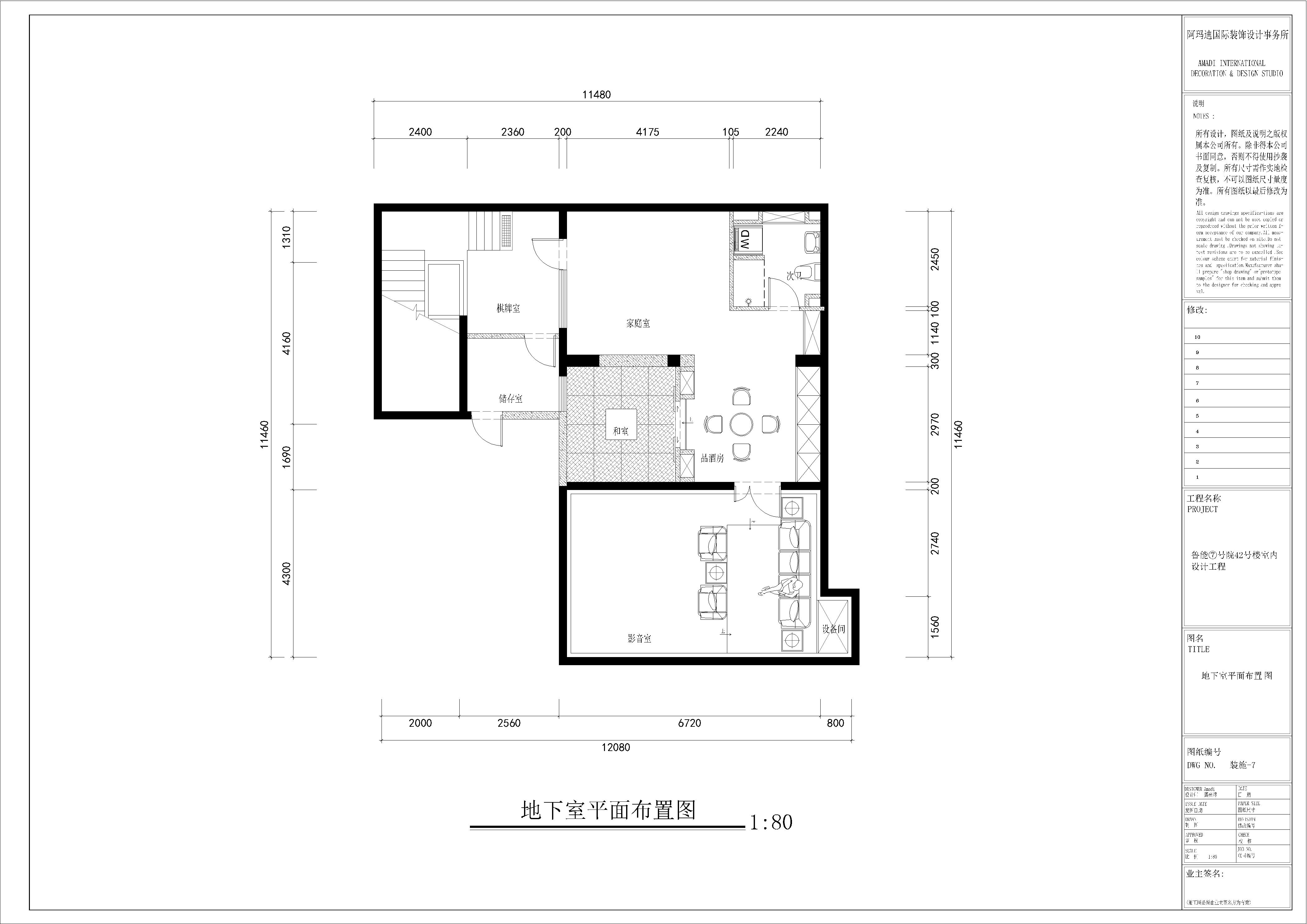 三居 简约效果 北京装修 北京设计 户型图图片来自高度国际装饰韩冰在鲁能七号院270㎡简约效果的分享