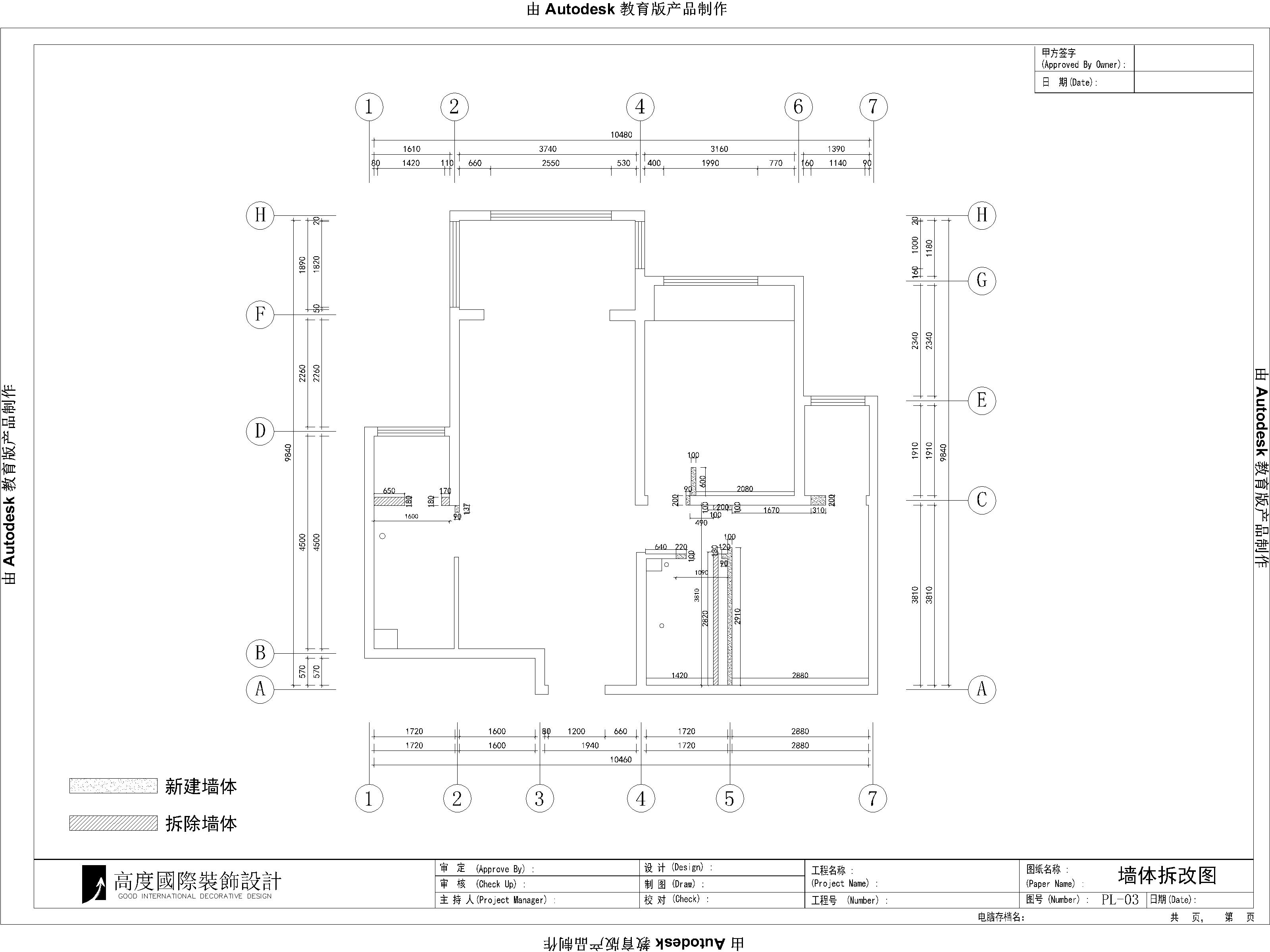 简约 二居 白领 温馨 实用 80后 户型图图片来自高度国际装饰刘玉在k2海棠湾----舒适,明亮,温馨的分享