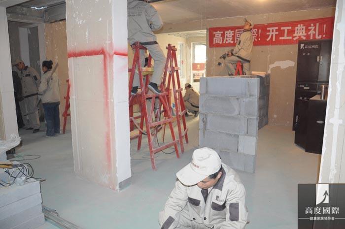 K2百合湾 正在施工中 高度国际 希文 简约 其他图片来自高度国际装饰宋增会在K2百合湾 正在施工中……的分享