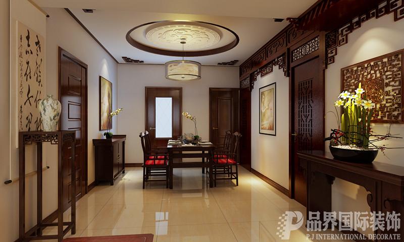 二居 餐厅图片来自石家庄品界国际装饰在130平米中式家属院改造的分享