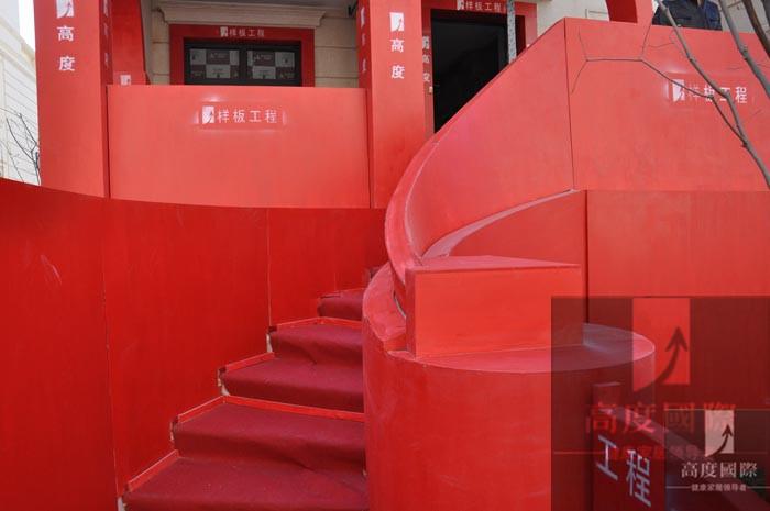 千章墅 别墅 现代 高度国际 希文 其他图片来自高度国际装饰宋增会在千章墅 前期……的分享