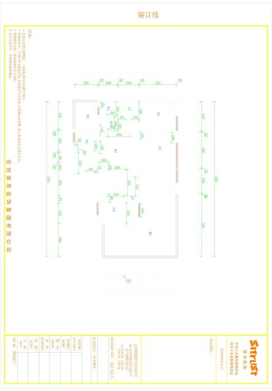 欧式 三居 白领 收纳 80后 小资 户型图图片来自实创装饰百灵在150㎡三居13w打造舒适温馨家园的分享