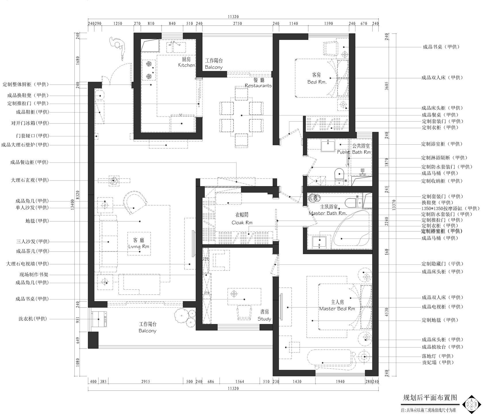 欧式 混搭 白领 80后 小资 户型图图片来自956258174x在山水装饰绿城百合公寓欧室新古典的分享